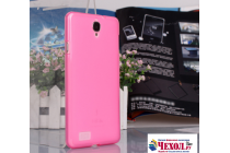 """Ультра-тонкая силиконовая задняя панель-чехол-накладка для lenovo phab 2 pb2-650m 6.4"""" розовая"""