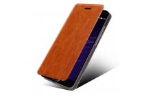 """Чехол-книжка из качественной водоотталкивающей импортной кожи на жёсткой металлической основе для lenovo phab 2 pb2-650m 6.4"""" коричневый"""