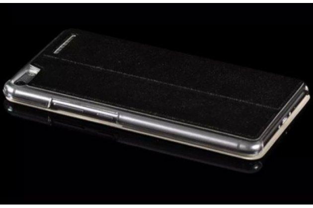 """Чехол-книжка водоотталкивающий с мульти-подставкой на жёсткой металлической основе для lenovo phab plus pb1-770n/770m 6.8"""" za070019ru черный"""