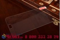 Защитное закалённое противоударное стекло премиум-класса из качественного японского материала с олеофобным покрытием для lenovo zuk z1
