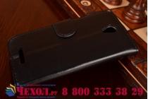 Чехол-книжка из качественной импортной кожи с мульти-подставкой застёжкой и визитницей для леново а5000 черный