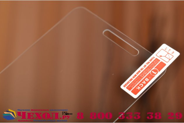 Защитное закалённое противоударное стекло премиум-класса из качественного японского материала с олеофобным покрытием для lenovo a5000