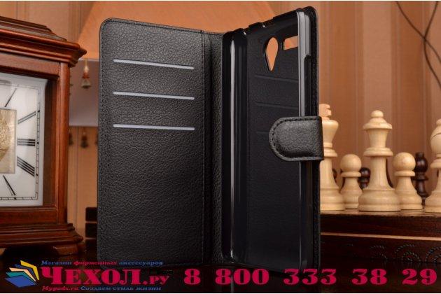 """Чехол-книжка из качественной импортной кожи с подставкой застёжкой и визитницей для леново а616  5.5"""" черный"""