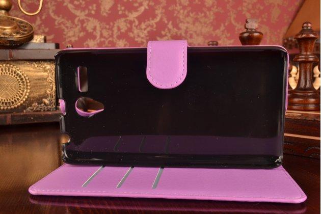 """Чехол-книжка из качественной импортной кожи с подставкой застёжкой и визитницей для леново а616  5.5"""" фиолетовый"""