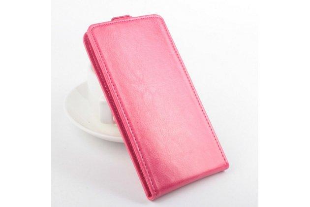 """Вертикальный откидной чехол-флип для lenovo a616 5.5"""" розовый из натуральной кожи """"prestige"""" италия"""