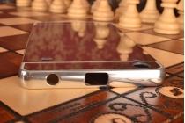 Металлическая задняя панель-крышка-накладка из тончайшего облегченного авиационного алюминия для lenovo a936 серебристая