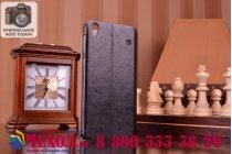 Чехол-книжка из качественной водоотталкивающей импортной кожи на жёсткой металлической основе для lenovo a936 черный