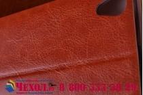 Чехол-книжка из качественной водоотталкивающей импортной кожи на жёсткой металлической основе для lenovo a936 коричневый