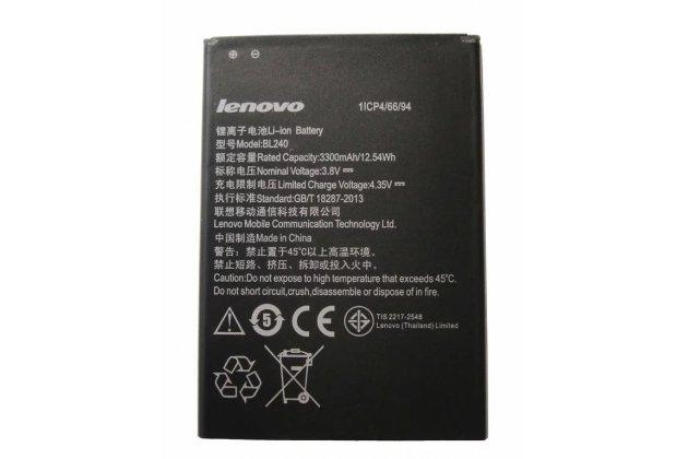 Аккумуляторная батарея bl240 3300mah на телефон lenovo note 8 a936 + гарантия