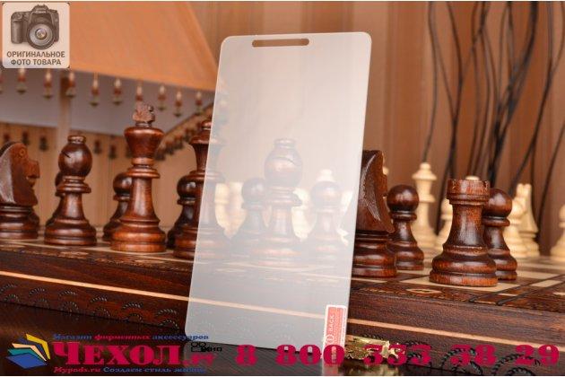Защитное закалённое противоударное стекло премиум-класса из качественного японского материала с олеофобным покрытием для lenovo  a936