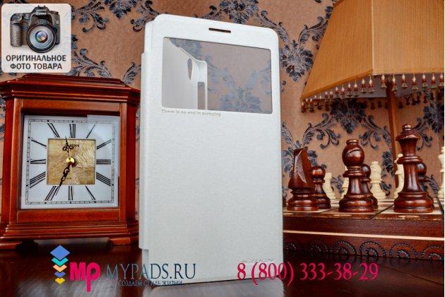 Чехол-книжка для lenovo note 8 a936 белый кожаный с окошком для входящих вызовов