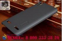 Задняя панель-крышка-накладка из тончайшего и прочного пластика для lenovo k3 music lemon черная
