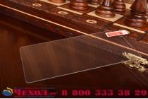 Защитное закалённое противоударное стекло премиум-класса из качественного японского материала с олеофобным покрытием для lenovo k3/k30/a6000/ a6010 plus