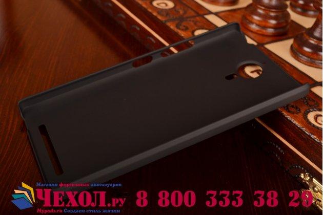 Задняя панель-крышка-накладка из тончайшего и прочного пластика для lenovo k80/p90/p90 pro черная