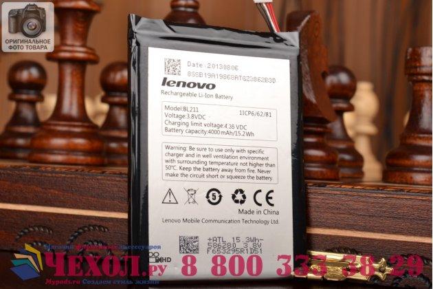 Аккумуляторная батарея 4000mah на телефон lenovo p780 + инструменты для вскрытия + гарантия