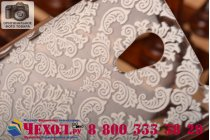 Роскошная задняя панель-чехол-накладка с расписным узором для lenovo s650 прозрачная белая