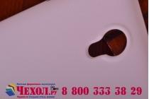 Задняя панель-крышка-накладка из тончайшего и прочного пластика для lenovo s650 белая
