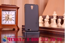 Задняя панель-крышка-накладка из тончайшего и прочного пластика для lenovo s650 черная