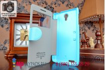 Чехол-книжка для lenovo s650 голубой кожаный с окошком для входящих вызовов