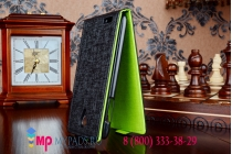 """Вертикальный откидной чехол-флип для lenovo s650 черный кожаный """"prestige"""" италия"""