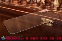 Защитное закалённое стекло премиум-класса из качественного японского материала с олеофобным покрытием для lenovo s650