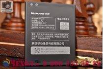 Аккумуляторная батарея 2000mah bl210  на телефон lenovo phone s820 s820e a750e a770e a656 a766 a658t s650+ гарантия