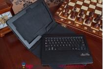 Фирменный чехол со съёмной Bluetooth-клавиатурой для Lenovo ThinkPad Tablet 10 New Z3795 (20C1A00JRT) / Gen 2 20E30012RT (Intel Atom x7 Z8700)  черный кожаный + гарантия