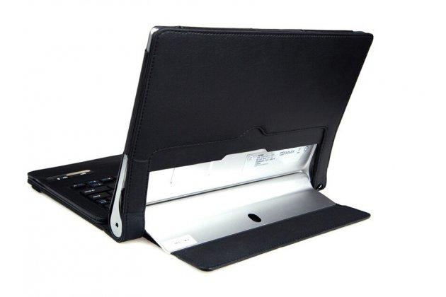 Чехол со съёмной bluetooth-клавиатурой для lenovo yoga tablet 2 10.1 (1050l/1051l) черный кожаный + гарантия