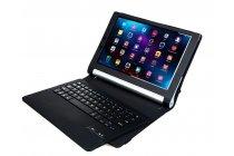Фирменный чехол со съёмной Bluetooth-клавиатурой для Lenovo Yoga Tablet 2 10.1 (1050L/1051L) черный кожаный + гарантия