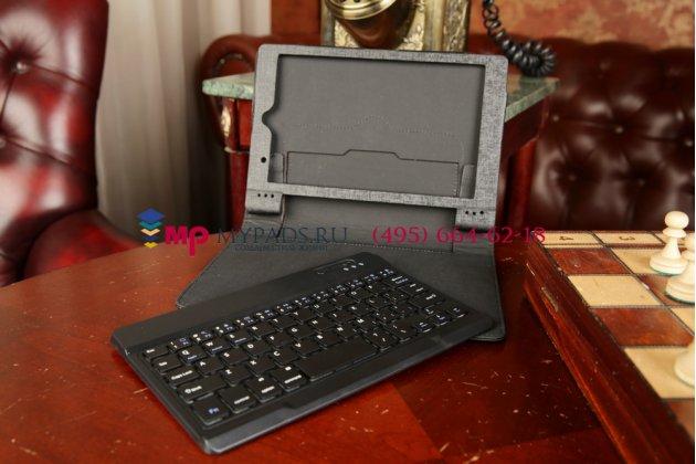 Чехол со съёмной bluetooth-клавиатурой для lenovo yoga tablet 8 b6000 черный кожаный + гарантия