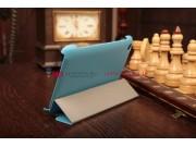 Чехол-книжка для Lenovo Ideatab A3000/A3000-h Smart Case голубой..