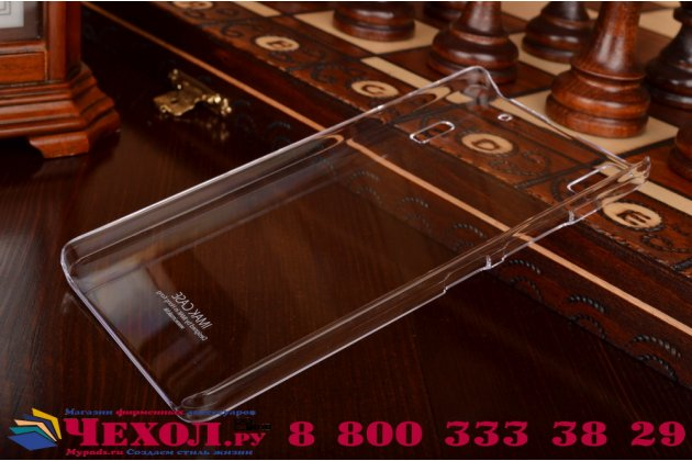Задняя панель-крышка-накладка из тончайшего и прочного пластика для lenovo k3 note/a7000  прозрачная