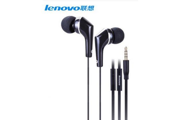 Фирменные оригинальные наушники-вкладыши lenovo с микрофоном и переключателем песен для всех моделей телефонов черные