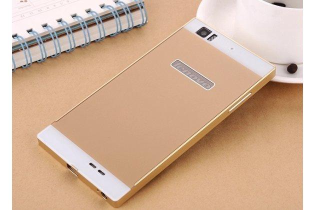 Металлическая задняя панель-крышка-накладка из тончайшего облегченного авиационного алюминия для lenovo k900 золотая
