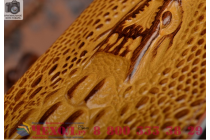 Роскошный эксклюзивный чехол с объёмным 3d изображением кожи крокодила коричневый для lenovo ideaphone k900 . только в нашем магазине. количество ограничено