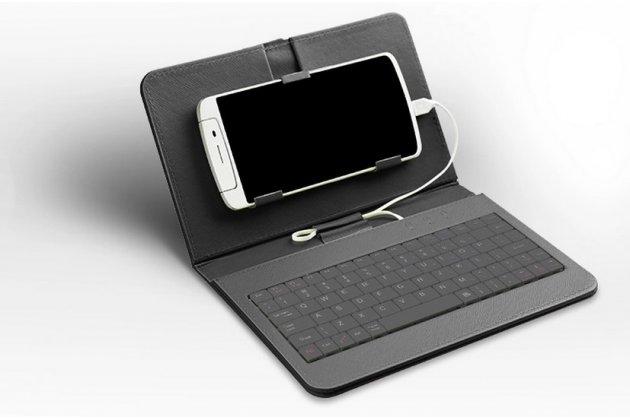 Чехол со встроенной клавиатурой для телефона lenovo k900 5.5 дюймов черный кожаный + гарантия