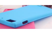 Ультра-тонкая полимерная из мягкого качественного силикона задняя панель-чехол-накладка для lenovo k900 голубая