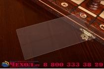 Защитное закалённое противоударное стекло премиум-класса из качественного японского материала с олеофобным покрытием для lenovo k900