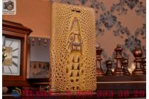 Роскошный эксклюзивный чехол с объёмным 3d изображением кожи крокодила коричневый для lenovo k3 music lemon/k30/a6000 . только в нашем магазине. количество ограничено