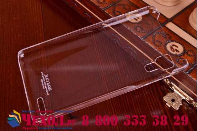 Ультра-тонкая пластиковая задняя панель-чехол-накладка для lenovo p780 прозрачная