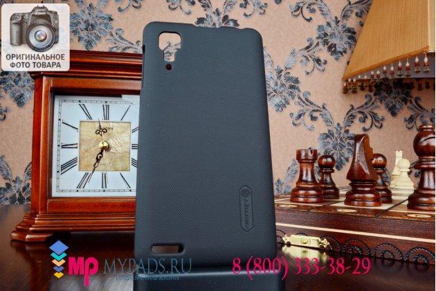 Задняя панель-крышка-накладка из тончайшего и прочного пластика для lenovo p780 черная