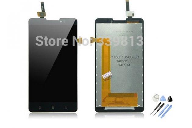 Lcd-жк-сенсорный дисплей-экран-стекло с тачскрином на телефон lenovo p780 черный + гарантия