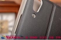 Чехол-книжка из качественной водоотталкивающей импортной кожи на жёсткой металлической основе для lenovo a6000/ a6010 plus черный