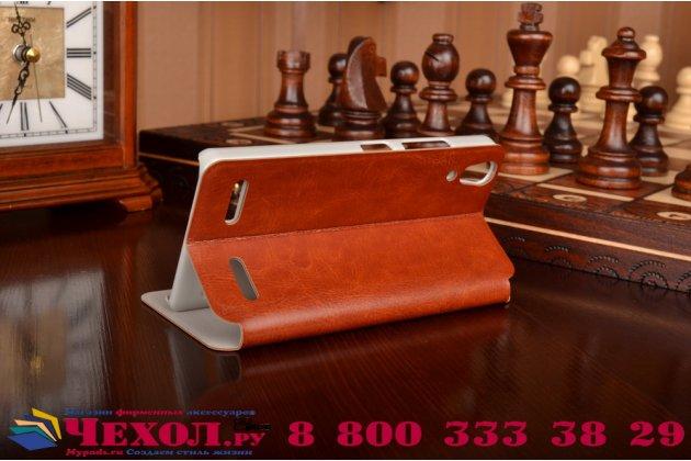 Чехол-книжка из качественной водоотталкивающей импортной кожи на жёсткой металлической основе для lenovo a6000/ a6010 plus коричневый