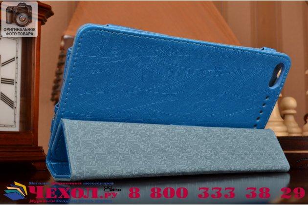 "Чехол-книжка водоотталкивающий с мульти-подставкой на жёсткой металлической основе для lenovo phab plus pb1-770n/770m 6.8"" za070019ru синий"