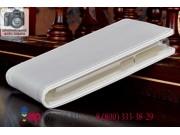 Фирменный оригинальный вертикальный откидной чехол-флип для Lenovo A328 (Dual Sim) белый из качественной импор..