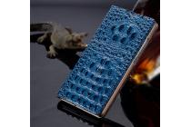Роскошный эксклюзивный чехол с объёмным 3d изображением рельефа кожи крокодила синий для  lg v10. только в нашем магазине. количество ограничено