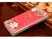 Фирменный роскошный чехол-книжка безумно красивый декорированный бусинками и кристаликами на Meizu M1 note роз..