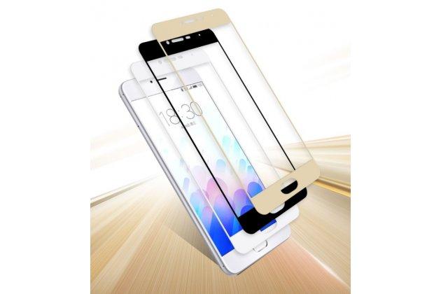 """3d защитное изогнутое стекло с закругленным изогнутым краем которое полностью закрывает экран / дисплей по краям с олеофобным покрытием для meizu m3/ m3 metal/ m3s/ m3s mini 5.0"""" (m688q)"""