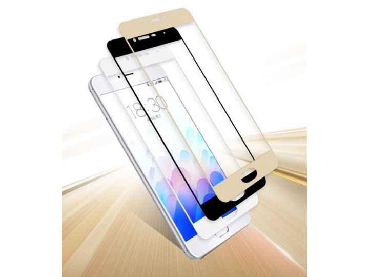 3d защитное изогнутое стекло с закругленным изогнутым краем которое полностью закрывает экран / дисплей по кра..